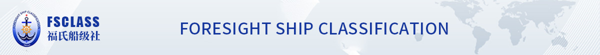 Foresight Ship Classification
